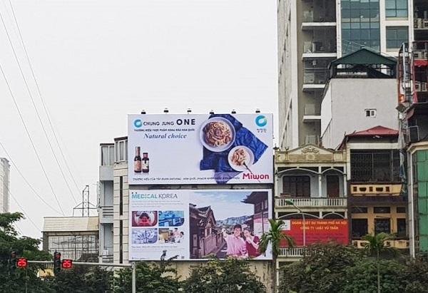 pano quảng cáo của miwon